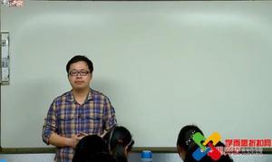 高一化学尖端培养计划班(2014寒假实录)