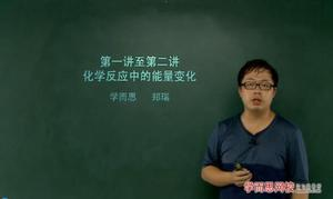 高二化学选修年卡-选修4、5、3(人教版)
