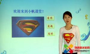 博文斋:2013学年初三语文领先复习年卡