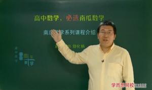 高考数学文科总复习年卡(一轮+二轮)(通用版)