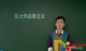 2014年寒假初二数学预习领先班(人教版)