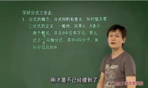 2016学年初二数学年卡目标满分班(湘教版)
