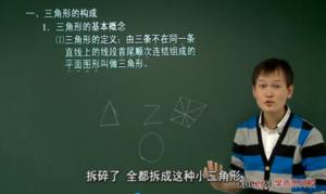 初二数学年卡尖子班(浙江浙教版)