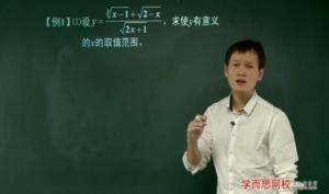 初二数学年卡尖子班(上海沪教版)