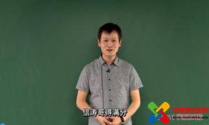 2014年寒假初二数学预习领先(沪科版)