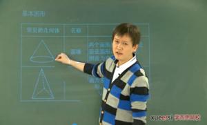 初一数学年卡尖子班(全国北师版)