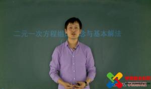 2014年寒假初一数学预习领先(冀教版)