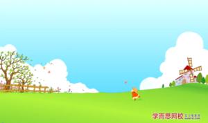 虾米语音课堂——自然拼读0级+1级(小低年级必学)