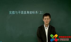 2014年春季初一数学(联赛班)