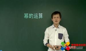 2014年寒假初一数学预习领先班(北师版)